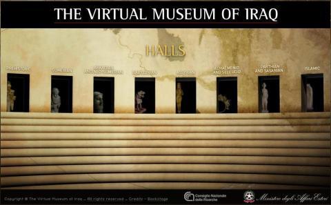 museu iraque